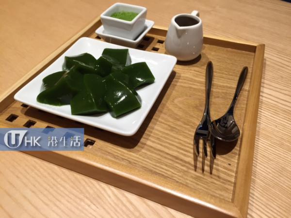 抹茶蕨餅($78)