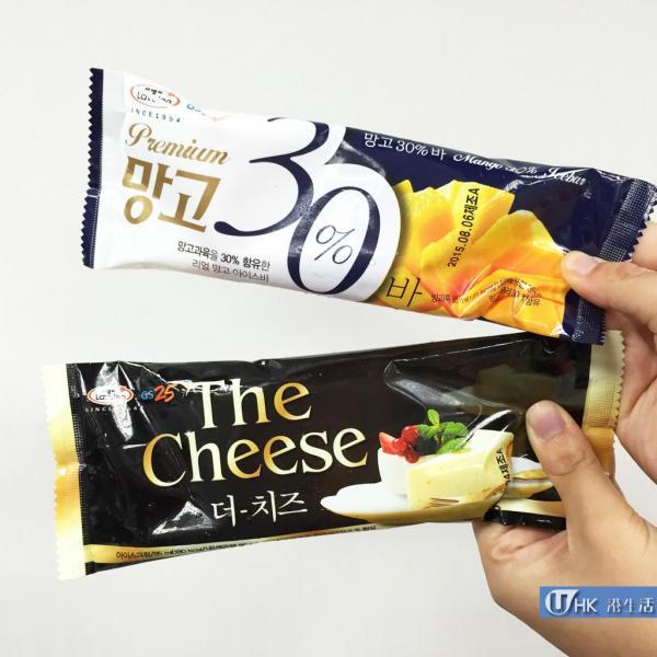 Circle K獨家發售韓國人氣Lavelee雪條