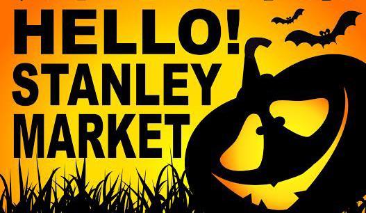 Hello Stanley Market赤柱手作市集 第三回