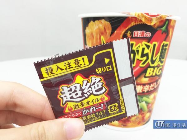 日清激辣杯麵登場!7-Eleven日韓秋祭美食