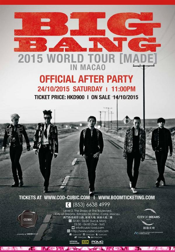BIGBANG 澳門站 AFTER PARTY(圖:FB@Live Nation Lushington Hong Kong)
