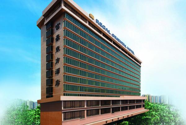 富豪東方酒店「愛遊九龍城」住宿優惠