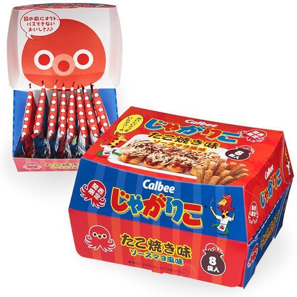 限定發售Pablo千層酥!松坂庫西遊紀行物產展