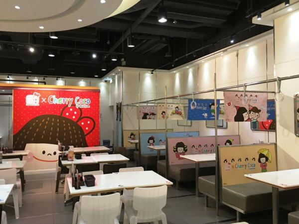 韓國人氣插畫主角Cherry Coco進駐日和号