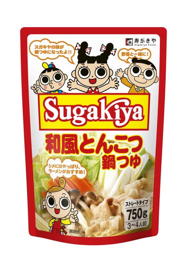 和風甜點曬冷!一田秋の日本食品祭
