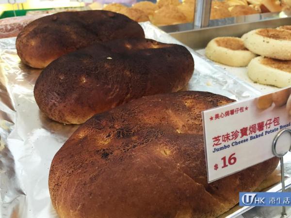 麵包扮薯仔!美心焗薯仔包系列登場