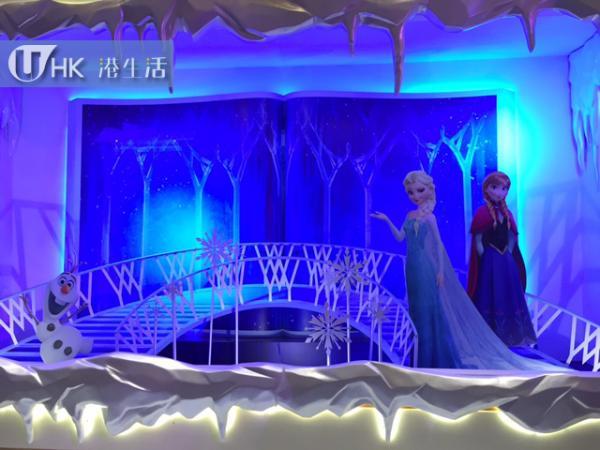 海港城迪士尼Happily Ever After聖誕大街