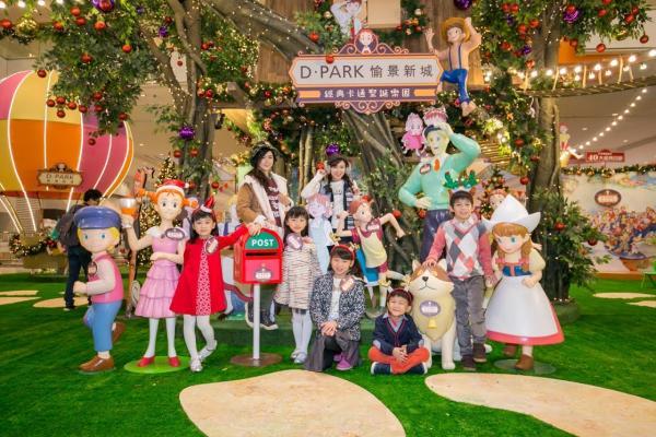 《長腿叔叔》經典重現!Nippon Animation 40週年動畫展