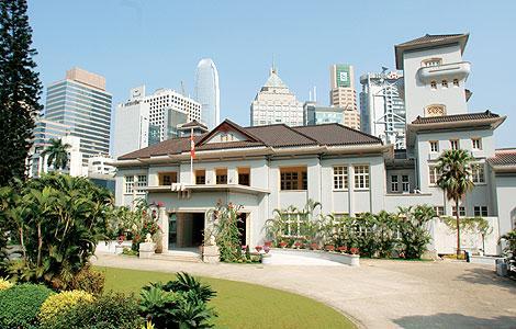 香港禮賓府 11.8開放日 (圖:禮賓府網頁)