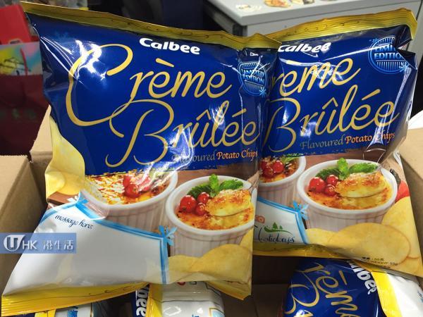 甜品薯片係咪伏? 卡樂B推《法式焦糖燉蛋味薯片》