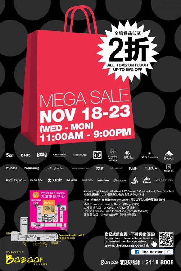 低至2折!i.t Mega Sale開倉優惠