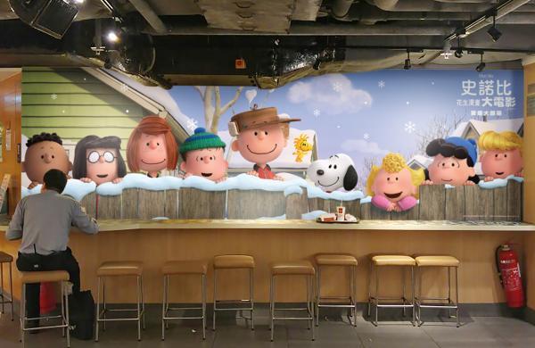 Snoopy主題店