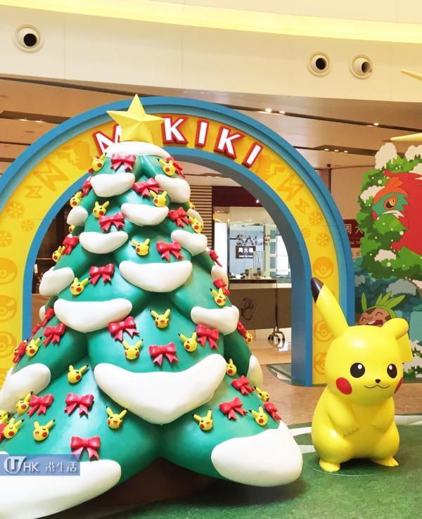 Mikiki x 寵物小精靈 Pika Fever