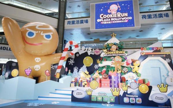 Cookie Run聖誕迷城 8米高薑餅人跑到香港