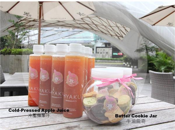 Melody蘋果汁、牛油曲奇 (圖:FB@CICZCB)