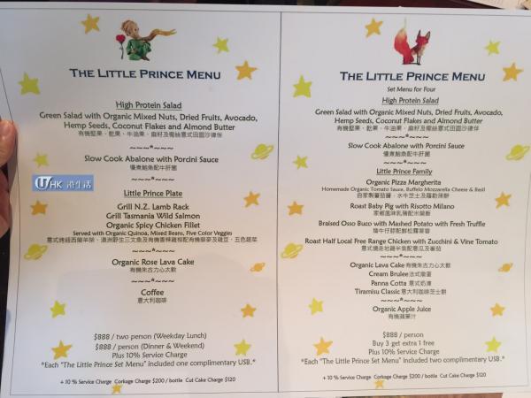 全港首間小王子主題餐廳 科學園變身浪漫玫瑰園