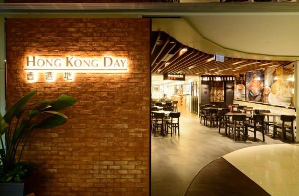 「香港地」限定推出冬日鍋物(圖:FB@香港地)