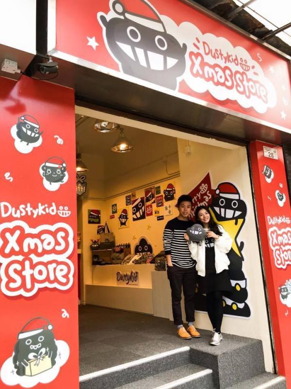 Dustykid聖誕限定塵店(圖: FB@Dustykid)