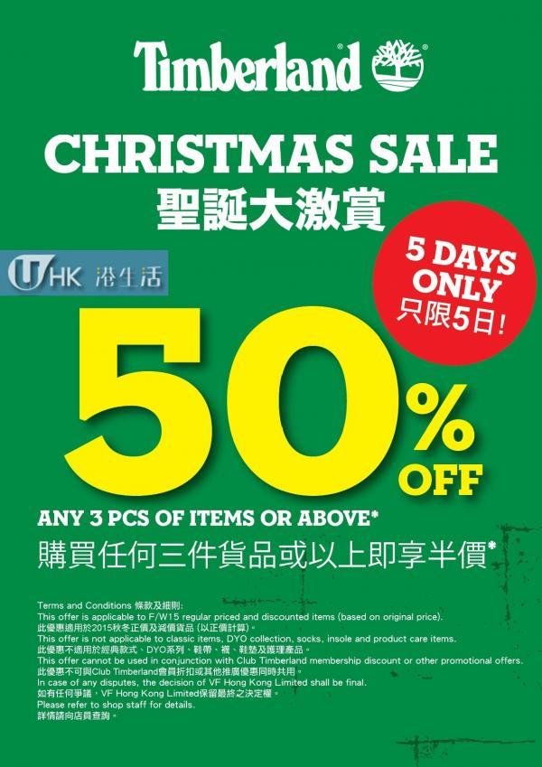 全場半價!Timberland 5天限定聖誕優惠