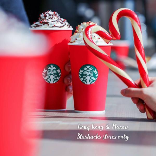 歡送2015!Starbucks飲品買一送一優惠(圖:Starbucks Hong Kong)