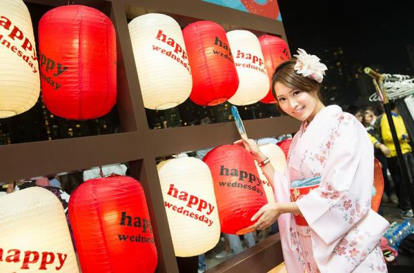 快活谷Happy Wednesday浴衣祭典