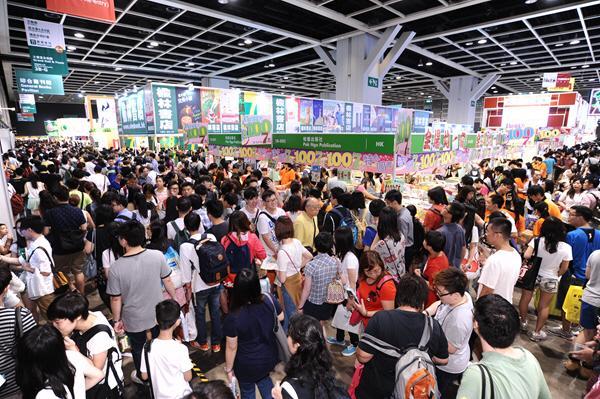 香港書展2016(圖:書展官網)
