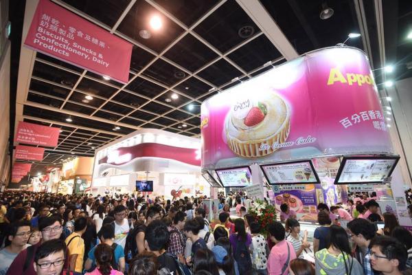 美食博覽2016 (圖:貿發局)