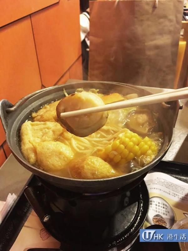吉野家限定「帆立貝龍蝦湯鍋」