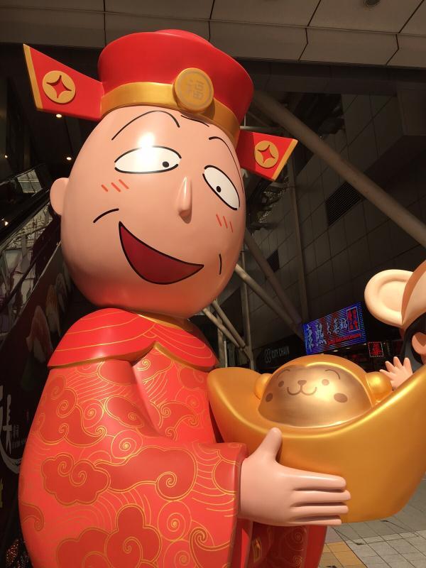 新年情人節必到! 櫻桃小丸子大型展覽