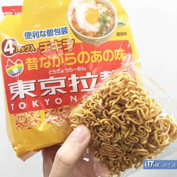 紫薯脆片、海膽脆脆!Circle K最新上架日本零食