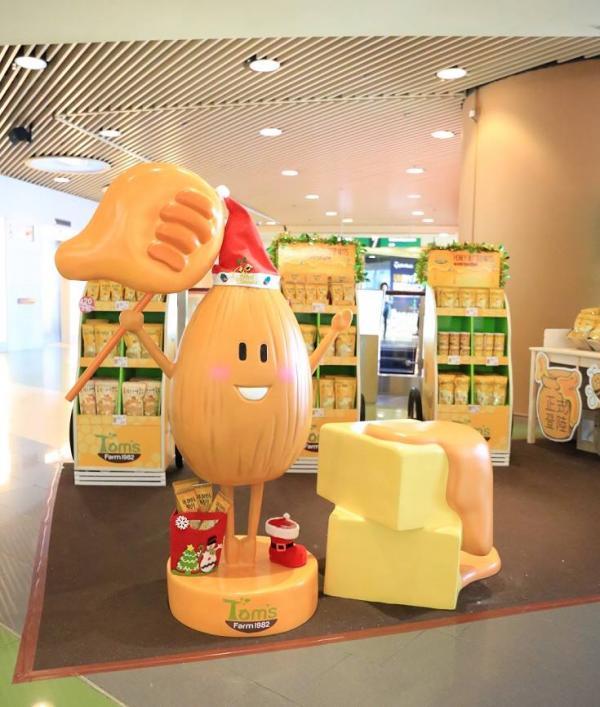 韓國蜂蜜牛油果仁Wonderland 進駐九龍灣(圖:FB@MegaBox)
