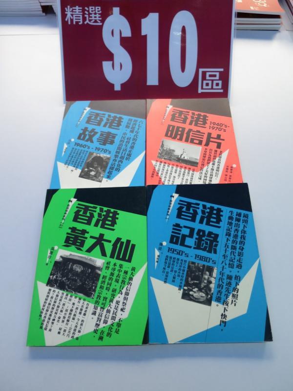 特價書$10起!「閱讀在屯門」一連4日舉行
