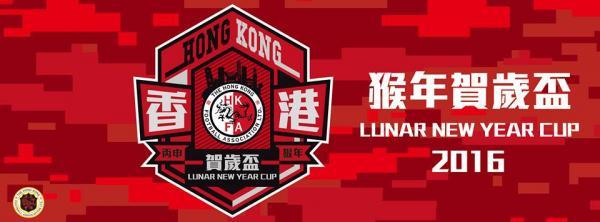 圖: FB@香港超級聯賽 Hong Kong Premier League