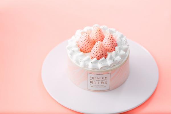 情人節限定!東海堂白草莓甜品系列