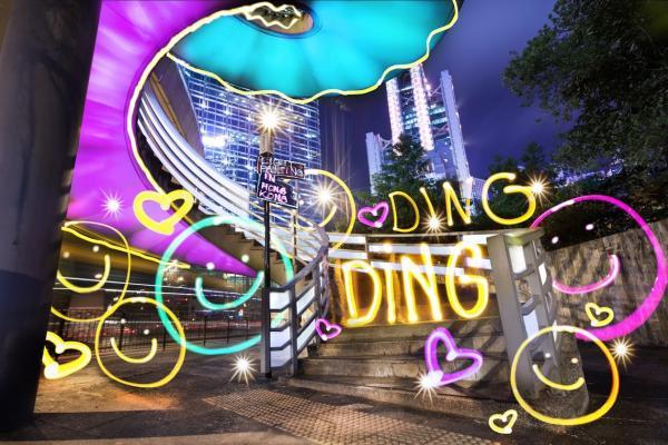 彩色城市! 中環光影塗鴉展@中環 「旋轉樓梯」