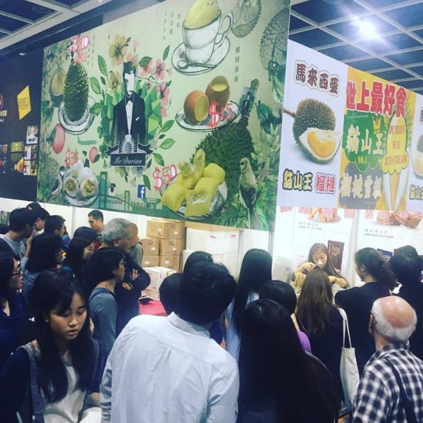 團年、元宵必食!榴槤貴族流心榴槤湯圓(圖:FB@榴槤貴族 Mr Durian)