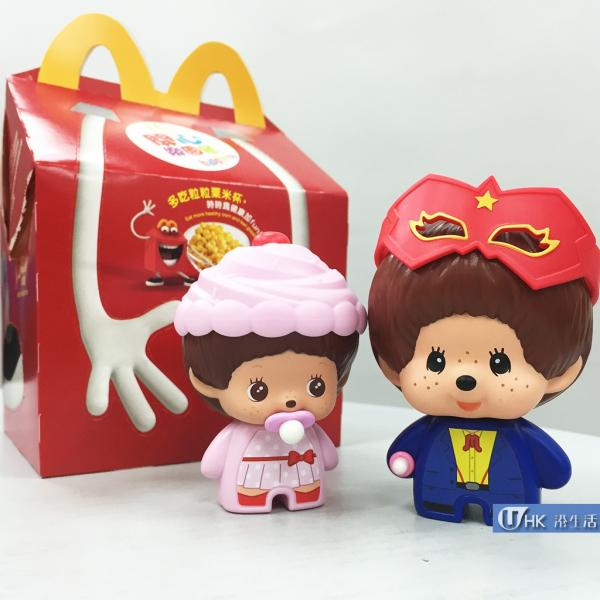 Monchhichi迎猴年!麥當勞開心樂園餐公仔換領
