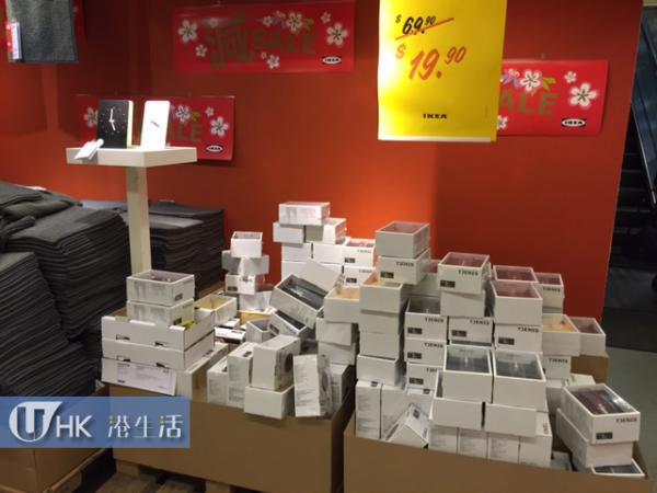 過千款貨品低至3折起!IKEA減價
