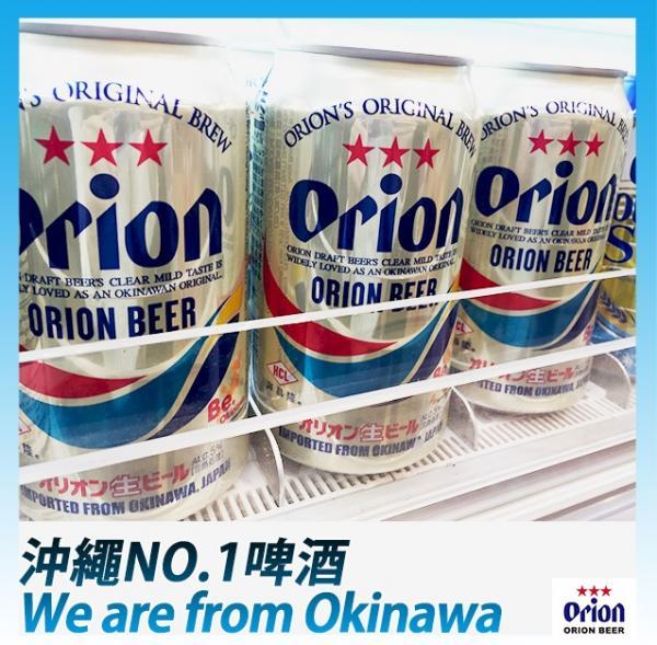 新增沖繩啤放題!吉野家火鍋任飲任食第3回(圖:Orion Beer - Hong Kong)