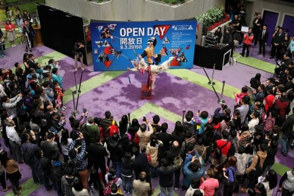 香港演藝學院開放日2016(圖:官網)