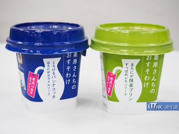 抹茶新口味!超市又一日本布甸選擇