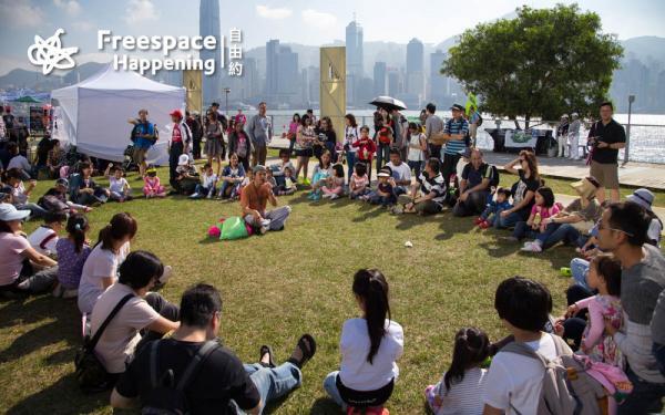 草地碌齡、看書!西九文化區「自由約」 圖: 官網