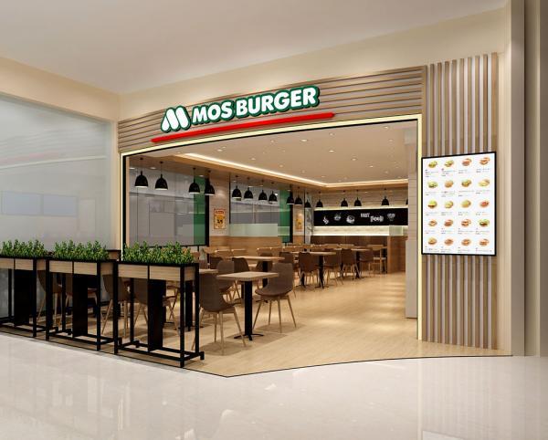 3日限定!Mos Burger指定漢堡買一送一