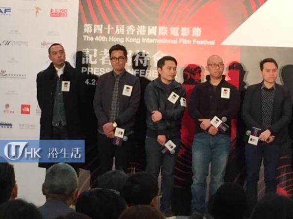 第40屆香港國際電影節