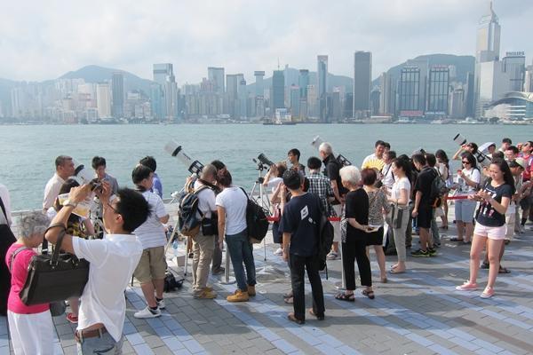 圖:香港科學節官網