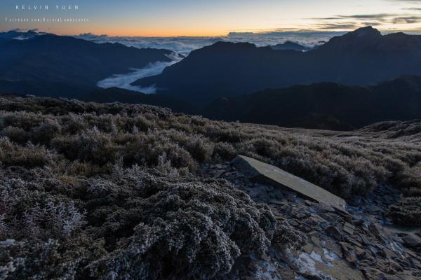 Kelvin 要兼顧學習及拍攝,只好犧牲睡眠的時間。這張是他回校前抽時間拍的合歡山日出。(圖: FB@ Kelvin Yuen)