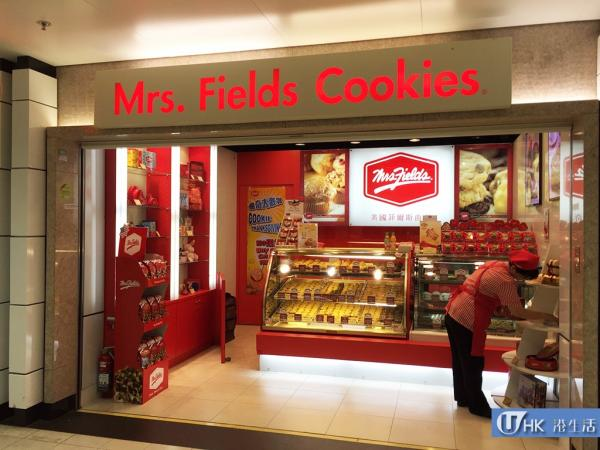 Mrs. Fields鬆餅買三送一!