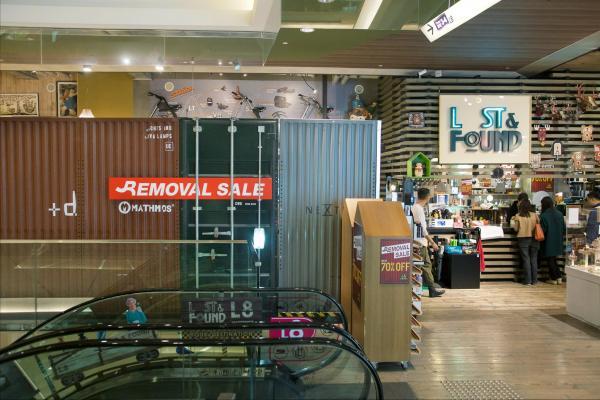 LOST&FOUND尖沙咀店 搬屋大減價(圖:FB@Homeless)
