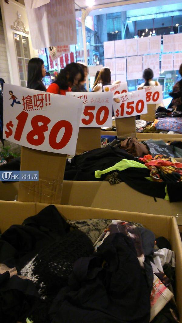 歐美日韓服裝品牌開倉!低至一折