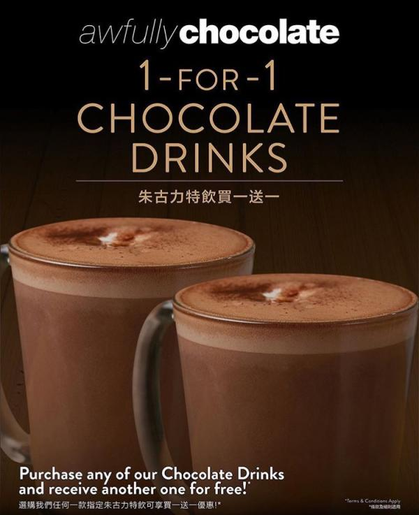 買一送一再臨!Awfully Chocolate限時優惠(圖:IG@AwfullyChocolateHK)